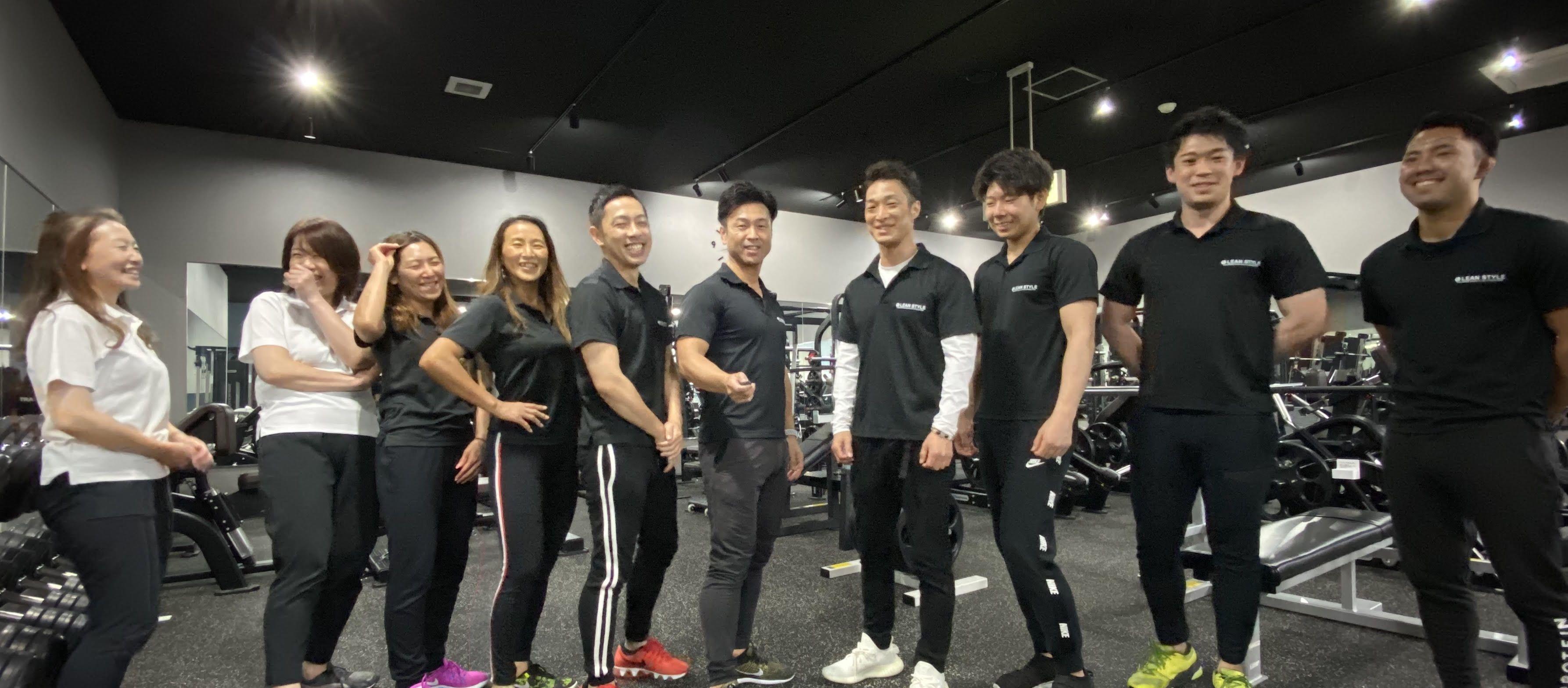 名古屋市緑区徳重駅徒歩8分、パーソナルトレーニング、ダイエットが得意な24時間フィットネスジム、 リーン・スタイル名古屋徳重